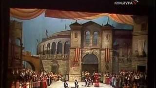 Кармен Бизе. Bizet - Carmen. Образцова Атлантов Мазурок