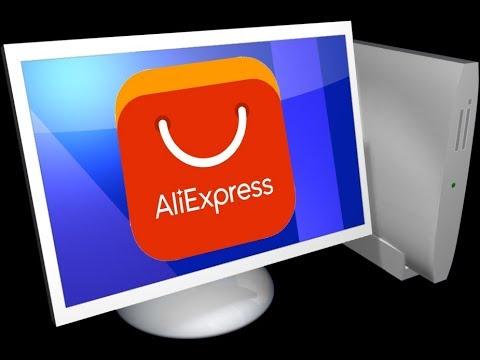 Скачать приложение Алиэкспресс на русском на компьютер бесплатно