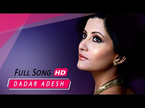 Tomake Prothom Dekhei (তোমাকে প্রথম দেখেই) Video Song   Dadar Adesh Movie   Bengali Movies Songs