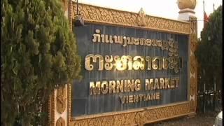 Золотой глобус 111. Лаос и Камбоджа.