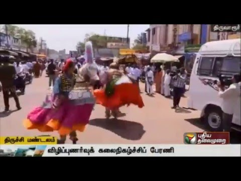 A-Compilation-of-Trichy-Zone-News-04-04-16-Puthiya-Thalaimurai-TV