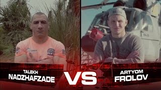 Талех Наджафзаде vs Артем Фролов, тизер боя, M-1 Challenge 77
