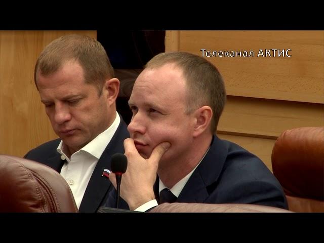 Скандал в Законодательном собрании региона