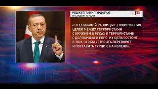 Турецкий кульбит. Специальный репортаж