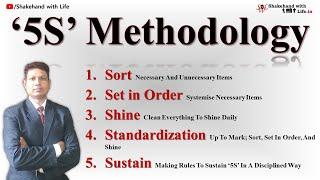 5S Methodology   Lean Management   Lean Six Sigma   Total Quality Management   (Eng.)
