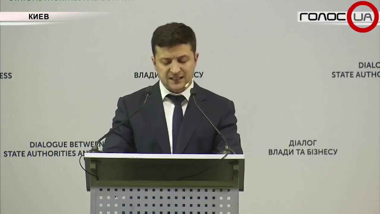 «Плюсик в информационном плане»: как Зеленский собирается восстанавливать Донбасс?