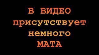 """БОЛЬШОЙ """"СЮРПРИЗ"""" от компании НВ ВОDУ"""