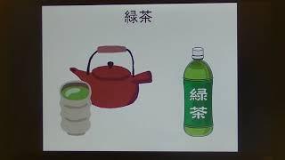 宝塚受験生のダイエット講座〜風邪予防④〜殺菌作用のある食材のサムネイル