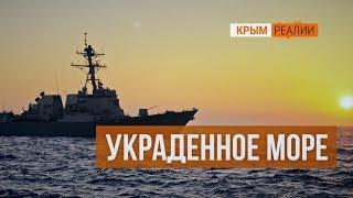 Как «по-братски» делили Азовское море?