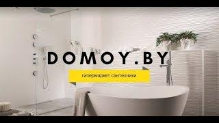 Полотенцесушитель водяной Ростела Дуэт 50x100/9 видео
