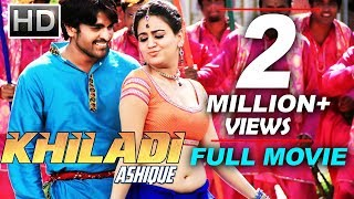 Khiladi Ashique (Rye Rye) 2018 - Latest South Indian Full Hindi Dubbed Movie | Action Movie