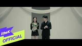 CHUNG HA - Loveship - Paul Kim
