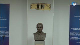 В НовГУ почтили память первого ректора и основателя ВУЗа Владимира Васильевича Сороки