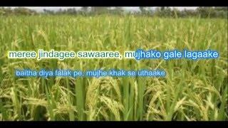 tere jaisa yaar kaha karaoke with lyrics - YouTube