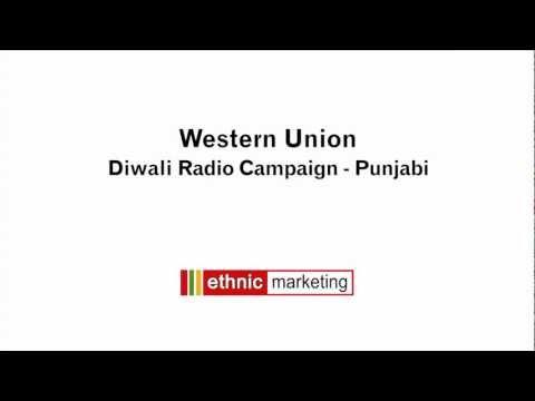Western Union Punjabi