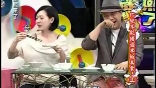 康熙來了 KangXi Lai Le 20120509 你絕不能錯過米飯美食! (上) - Love TV Show 5/5