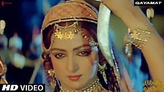 Qayamat | Lata Mangeshkar | Alibaba Aur 40 Chor | R D