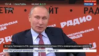 Путин о Навальном и его недопуске к выборам: Не надо совать нос не в своё дело!