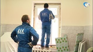 Новгородский центр «Подросток» получил новые окна в рамках благотворительного марафона