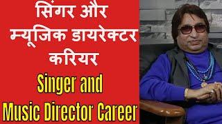 Singing and Music Composing Tips by Dilip Sen | फिल्म म्यूजिक में कैसे काम होता है| #FilmyFunday