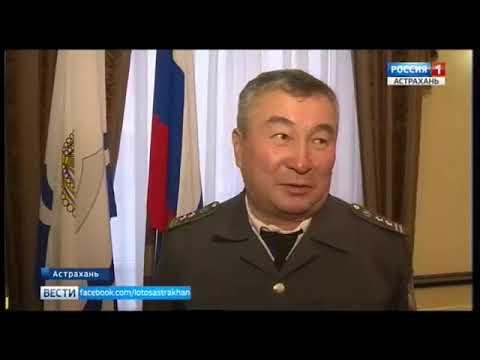 О внедрении обязательной электронной ветеринарной  сертификации в Астраханской области