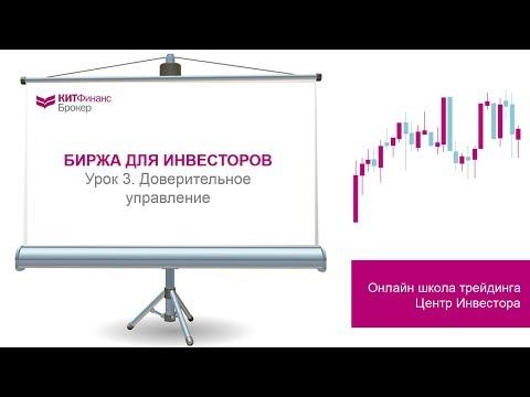 Бинарный опцион олимп видео