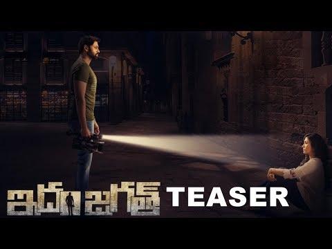 Idham Jagath Movie Teaser