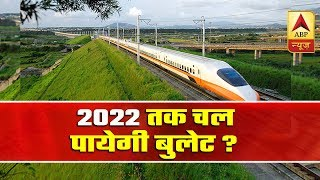 Know How Bullet Train Project Advancing Amidst Difficulties | ABP News