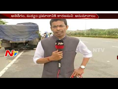 Actor Bharath Raju Passed Away || Police Speaks About Accident || NTV