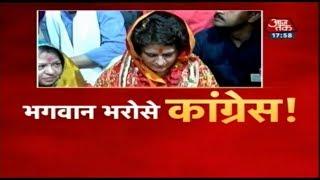क्या भगवान भरोसे है Congress? देखिए Halla Bol Anjana Om Kashyap के साथ