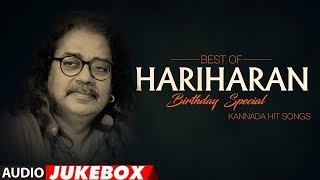 gratis download video - Hariharan Kannada Hit Songs Audio Jukebox  - Birthday Special  #HappyBirthdayHariharan