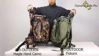 Рюкзак стулья для рыбалки своими руками