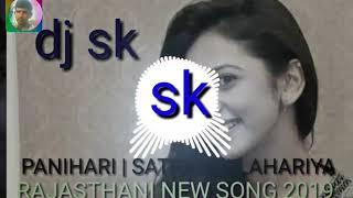 sk studio rajasthani song - TH-Clip