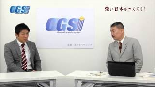第10回 ニヒリズムが蔓延する、今日の政治【CGS 藤井聡 強い日本をつくろう!