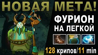 Dota 2 | Как быстро фармить за Natures prophet - Speed Farming