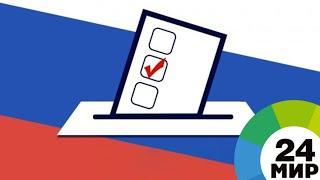 Представители ЛДПР возглавят Хабаровский край и Владимирскую область - МИР 24