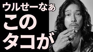 Mステ出演斉藤和義、羽生結弦に謝罪した驚愕の理由に一同ドン引きひまつぶ芸能ゴシップ