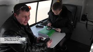 ЖЕСТЬ от 12 04 19_Антенна 7_Омск