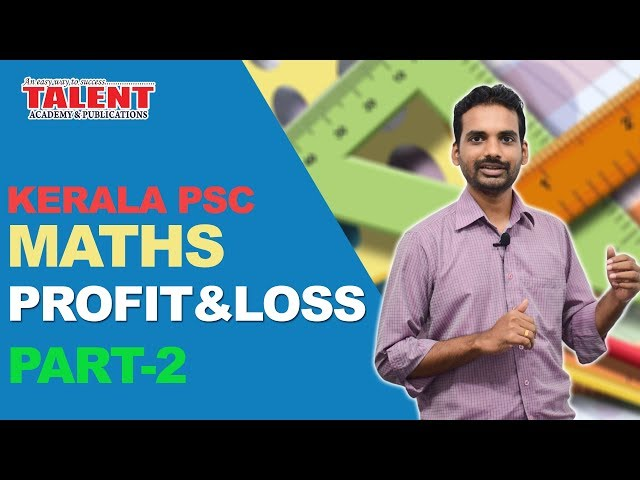 Assistant Grade | Civil Police | PSC | SSC | BANK | RRB | MATHS | PROFIT AND LOSS-PART 2