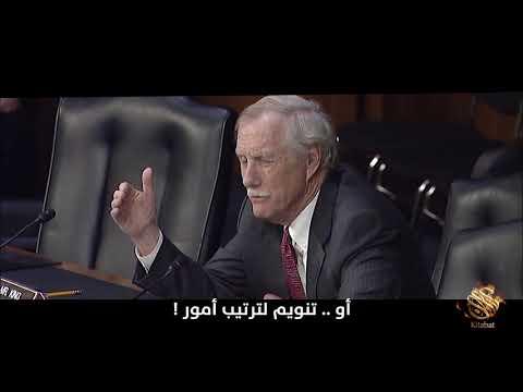 شوكة في خاصرة العراق