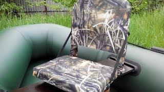 Поворотное кресло для надувной лодки пвх - видео 1