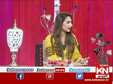 Good Morning 24 July 2020 | Kohenoor News Pakistan