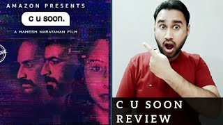 C U Soon Review | Amazon Prime Original Film C U Soon | C U Soon Movie Review | Faheem Taj