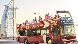 Double Decker bus Dubai city tour
