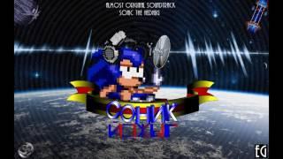 С.Тай.Д.Эг. пОСт - Mystic Cave Zone Remix