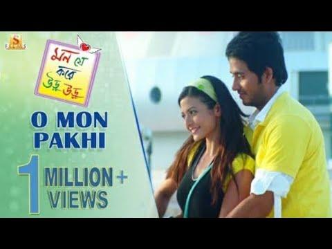 Download O Mon Pakhi Whatsapp Status 2017 Video 3GP Mp4 FLV HD Mp3