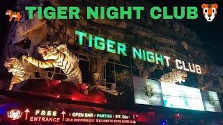 ????TIGER NIGHT CLUB???? (Patong) Phuket 2019 ???????? تحميل MP3