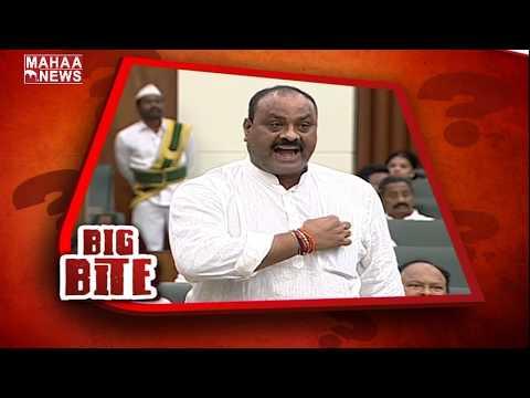 మాజీ సిఎం చంద్రబాబుని మ్యాన్ హ్యాండిల్ చేశారు - అచ్చెన్నాయుడు | MAHAA NEWS