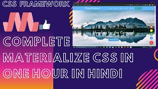 Material Design / Materialize CSS in One Video with One Project in Hindi 2019