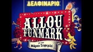 Allou Fun Mark   Μάρκος Σεφερλής (Θέατρο Δελφινάριο)